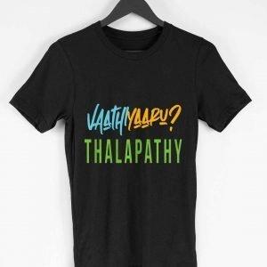 Master Movie Tshirt – Vaathi Yaaru Thalapathy