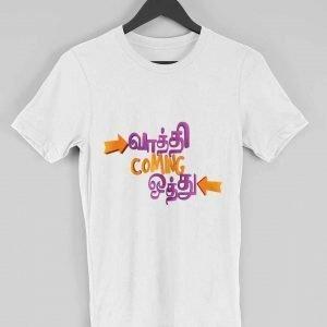 Master Movie Tshirt – Vaathi Coming Oththu