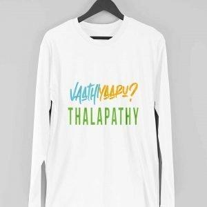 Vaathi Yaaru Thalapathy