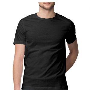 Men's Solid Half Sleeve Tshirt